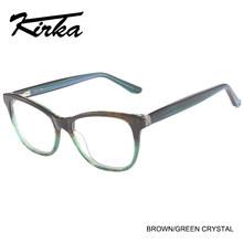 Кирка Женские Оптический ретро очки оправа для очков модные очки в винтажном стиле с прозрачными линзами очки для чтения(Китай)
