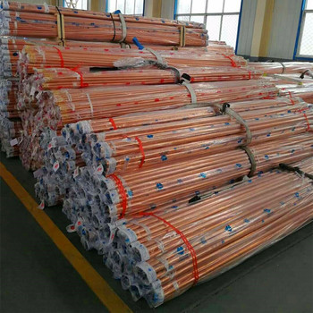 3 inch 1mm thickness copper pipe gas geyser copper pipe