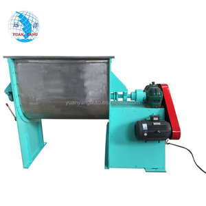 500L Forage Horizontal Powder ribbon Mixer, Ribbon mixing Blender machine