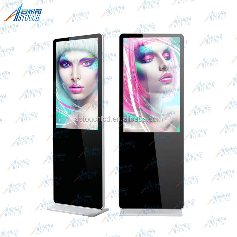 Free digital signage software 42 inch portrait floor standing Android network digital signage kiosk