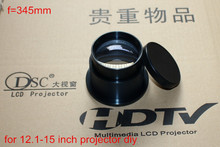 best selling projection diy lens LED projection DIY parts, f=260mm focal length for projection diy