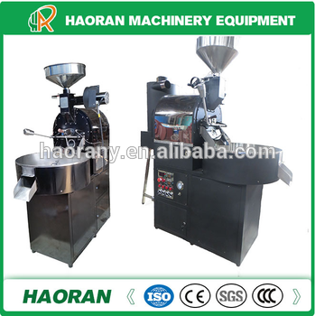 Used Coffee Roaster For Sale - 0425