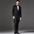 Top prachtige 100% wollen stof lange jurk bruiloft-swallow tailed jas tuxedo suits