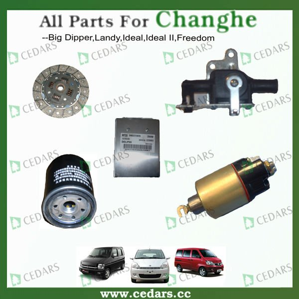 All Original effa spare parts for all models( Freedom/Ideal/Big Dipper/Landy ect.)