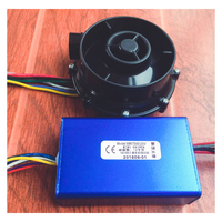 24 volt dc motor fan middle pressure blower and small size