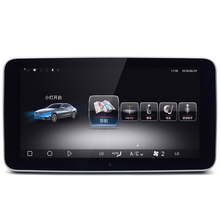 Car Stereo Touch Screen Per <span class=keywords><strong>Mercedes</strong></span> Benz Classe E <span class=keywords><strong>W212</strong></span> E200 <span class=keywords><strong>Android</strong></span> 7.1 3 + 32G Multimedia Radio Video musica Lettore di Intrattenimento