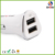 2017 China Universal portable 2 port USB holder cell phone mount car charger for iphone car accessories