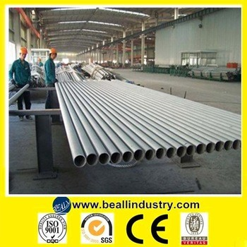 TOP QUALITY STEEL FACTORY ni200 nickel alloy inconel 600 pipe for electronic use