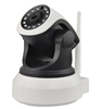 /product-detail/wifi-2-way-audio-smart-camera-with-motion-detection-security-ip-camera-wireless-60599919657.html