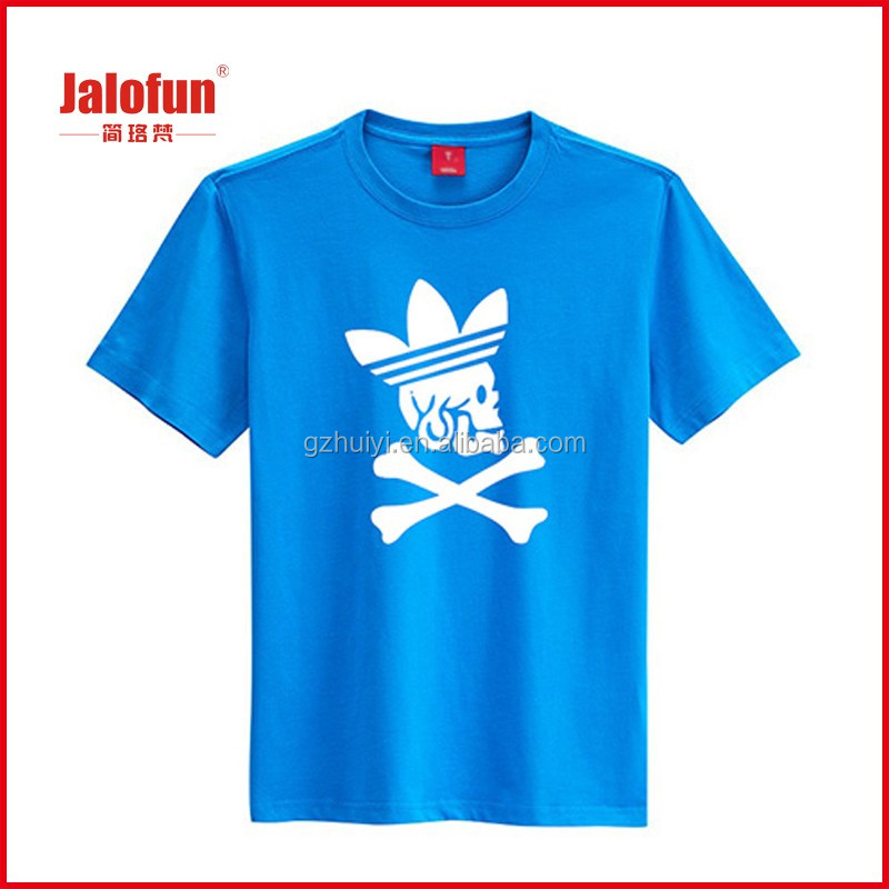 Wholesale personalized 220 combed cotton silk screen t for Personal t shirt printing