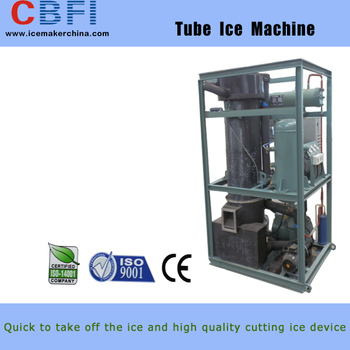 efficient performance used tube ice machines for sale - Ice Machines For Sale