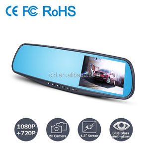 Korea Market 1920x1080P 4.3 inch Screen car front camera for volkswagen