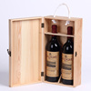 Wholesale luxury customized Single Wine Box Cheap Wooden wine gift box