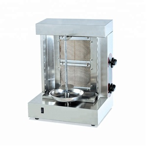 Commercial Shawarma Gyros Doner Kebab Machine GB-950