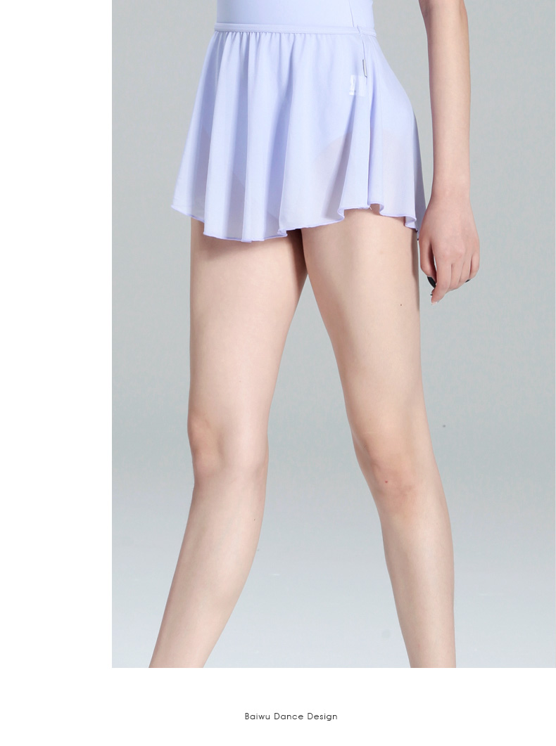 116143503 Ballet Skirt Baiwu Pull On Mesh Skirt Ballet Dance Skirt