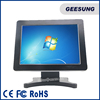 Cheap Pos Restaurant System/15 Inch Pos Machine