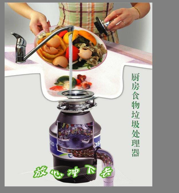 Attrayant Kitchen Sink Waste Food Crusher
