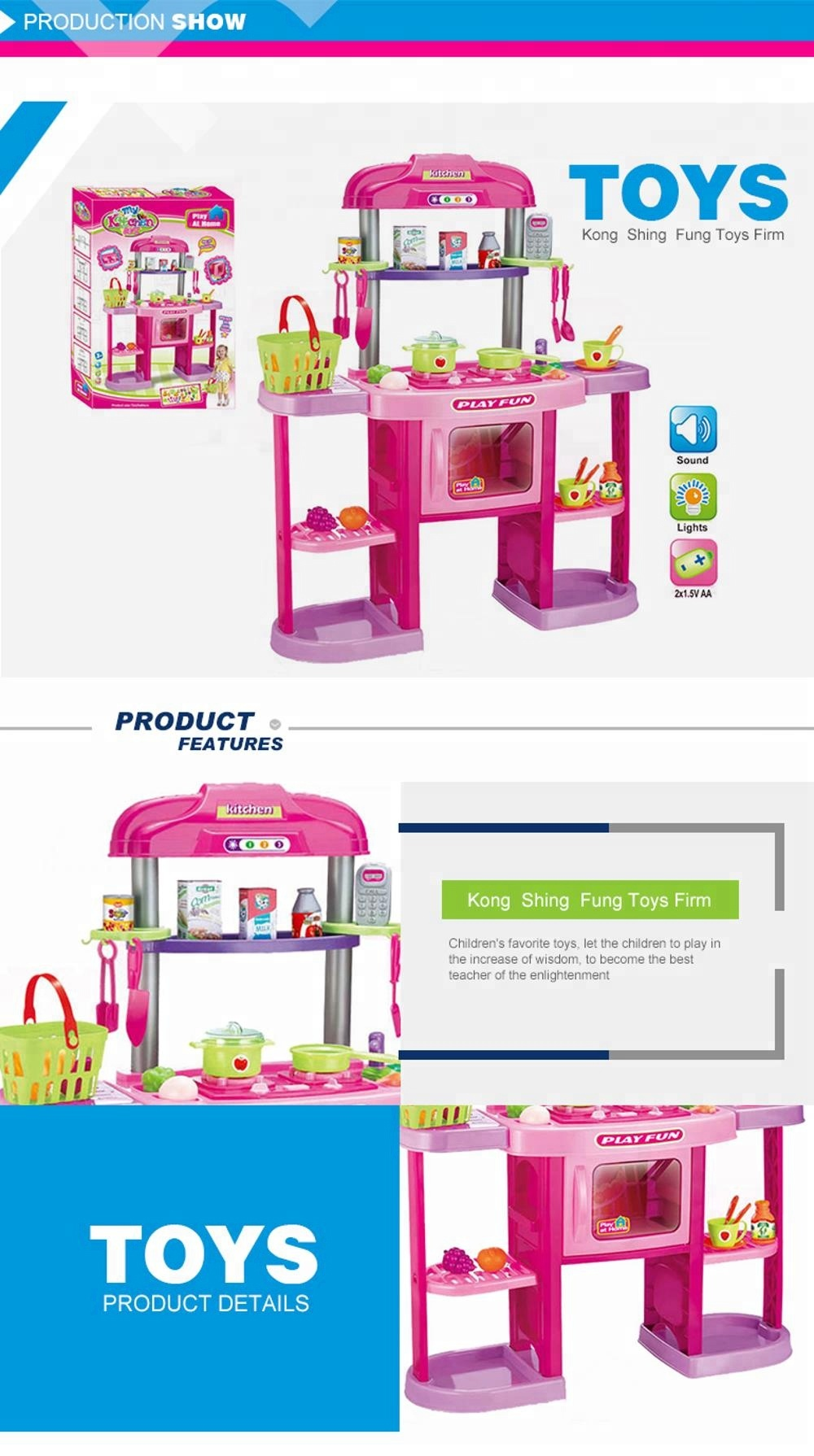 Children playing toy funny kitchen set with light and sound