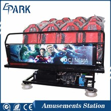 5d virtual cinema new films experience indoor motion attraction selling
