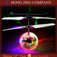 2017 New Novelty Flying Ball Helicopter Toys