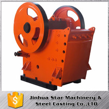 Smelting efficient Light weight primary impact crusher