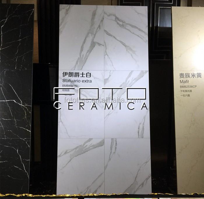 Marble Look Calacatta Golden Design Porcelain Wall Tile