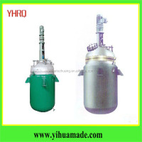 hot sales steam accumulator for heating supply system