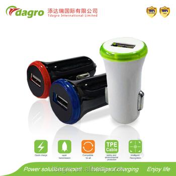 Male Vibrator Car Lighter