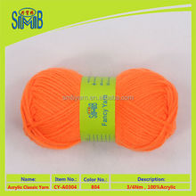 China plain yarn factory smb wholesale eco friendly 100% Dyed Acrylic yarn