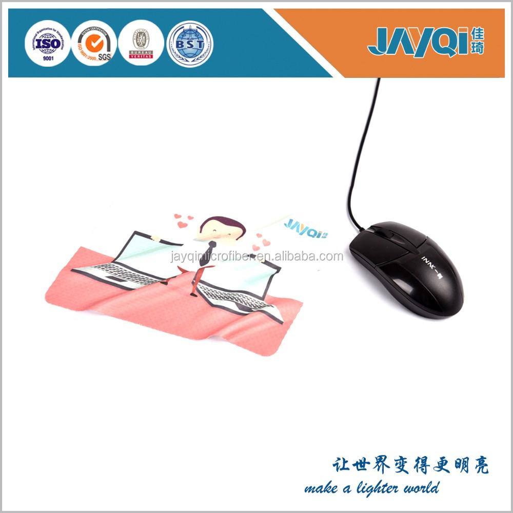 free sample folding funny mouse pad high quality buy folding