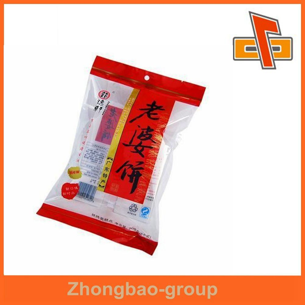 Professional design custom print plastic bag , back seal package bag manufacture in Guangdong ZhongBao
