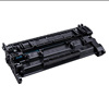 /product-detail/tonner-compatible-26a-cf226a-toner-cartridge-for-laserjet-pro-m402dn-m426dw-60768809981.html