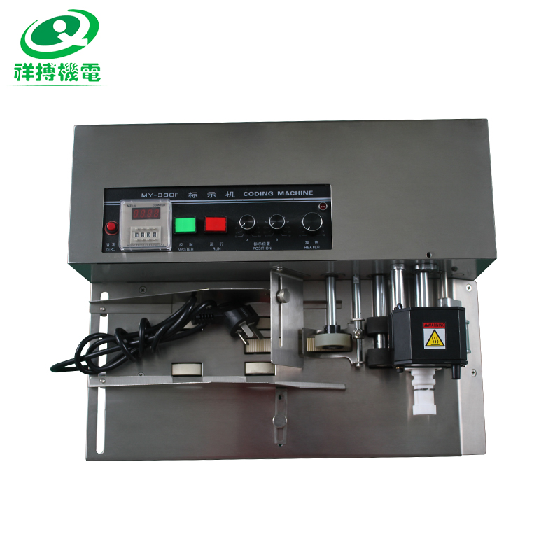 MY-380F Continous Ink-jet Printing Machine For Cards,Paper