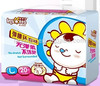 Hug baby diaper manufacturers in China