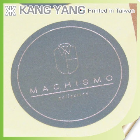 General Record Labels Custom Sticker Covers Decal Vinyl - Custom vinyl record decals