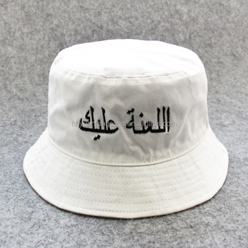 9bf40488f21 Hat Fashion Customized Cotton Plain Bucket Hat Wholesale Custom Bucket Hat  With Your Logo