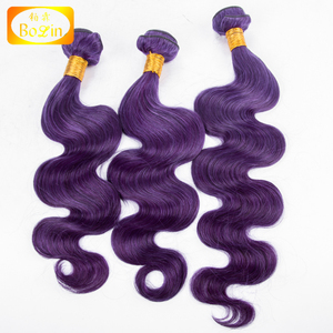 Wholesale high quality body wave purple hair extensions weft