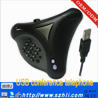 Best voip phone service with multi-function / free voip phone service for skype conmunication / voip phone provider from China