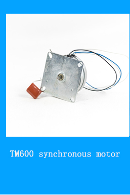 synchronous motor 64kty-375A