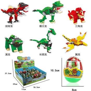 WANGE best Christmas gift big size dinosaur 3 year old building blocks toys Wange Best Gift Big Size Dinosaur Year Old Building