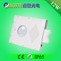 12W high efficiency 2015 new integrated all in one solar street light lawn lights round fabric