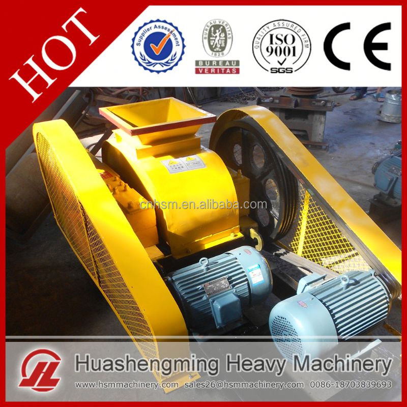 HSM Professional Best Price mica roller crusher india