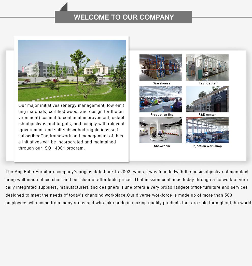 Anji Fuhe Furniture Co., Ltd. - Office Chair,Bar Chair