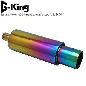 Universal Rainbow Exhaust Muffler Car