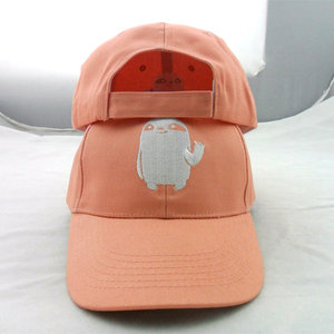 ab5260d4869 Unique Baseball Hats