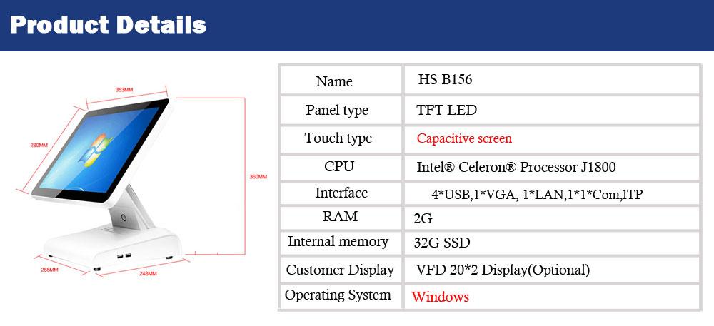 POS-SYSTEM_01.jpg