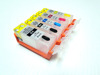 Yotat refillable ink cartridge compatible with Canon PGI-225/CLI-226 for Canon PIXMA MX870