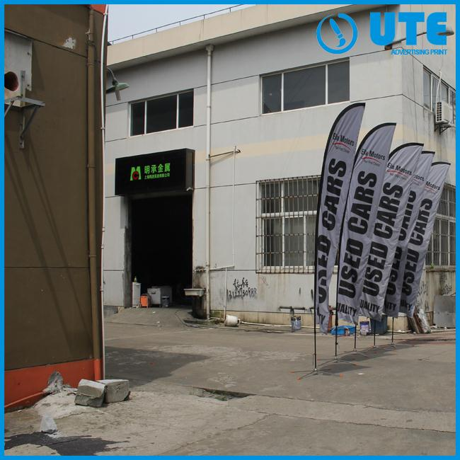custom printed rotating flying flag banner stand bowed printing outdoor sail banner flags advertsing