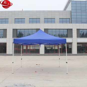 Car Wash Canopy / Outdoor Tents / Waterproof Gazebos