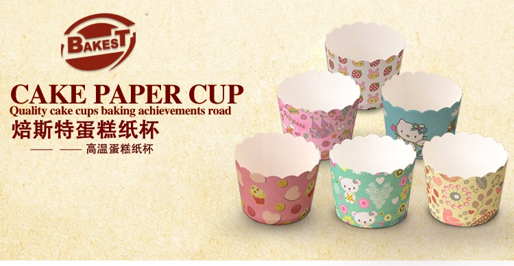 JS149 BAKEST new small high temperature resistance heart pattern muffin cake paper cup DIY baking tools